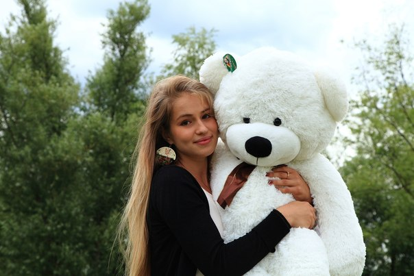 Fill blank... Russian girl with teddy bear sorry