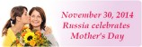 Mother's Day in Russia