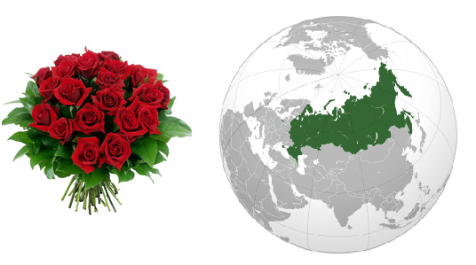 Send flowers to your loved ones in Russia